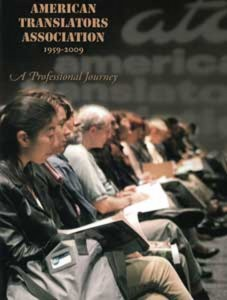 American Translators Association: A Professional Journey