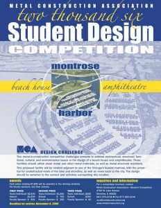 MCA 2006 Student Design Competition