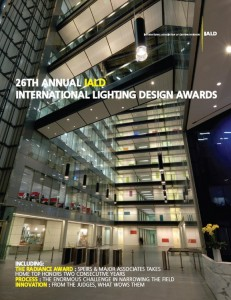 26th Annual IALD International Lighting Design Awards Brochure